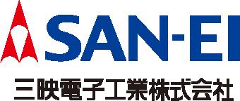 三映電子工業株式会社